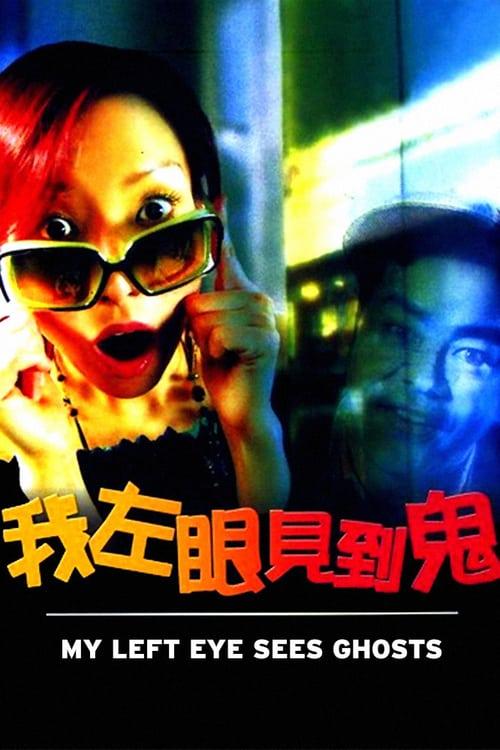 ดูหนังออนไลน์ฟรี My Left Eye Sees Ghosts (2002) ตาซ้ายเห็นผี