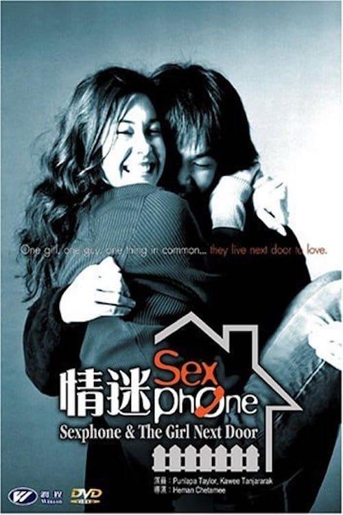 ดูหนังออนไลน์ฟรี Sexphone (2003) คลื่นเหงา สาวข้างบ้าน