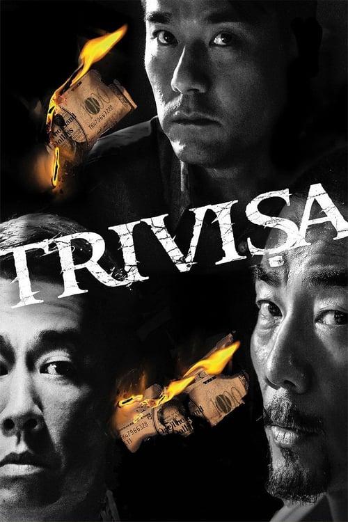 ดูหนังออนไลน์ฟรี Trivisa (Chu dai chiu fung) (2016) จับตาย! ปล้นระห่ำเมือง