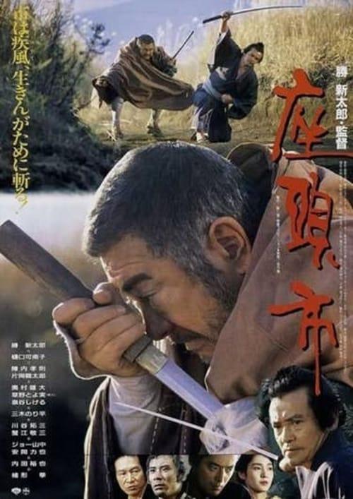 ดูหนังออนไลน์ฟรี Zatoichi (1989)