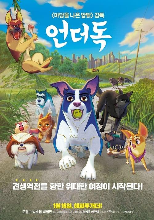ดูหนังออนไลน์ฟรี A Dogs Courage (2018)