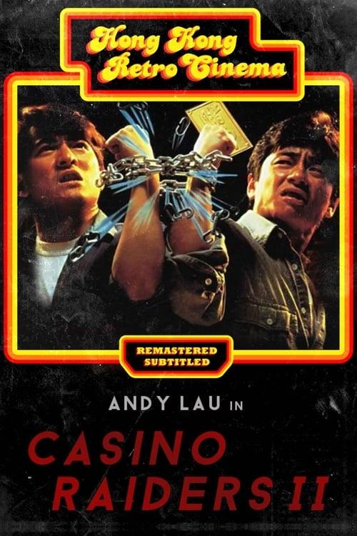 ดูหนังออนไลน์ฟรี Casino Raiders 2 (1991) ผู้หญิงข้าใครอย่าแตะ 2 ตอน แตะได้ถ้าไม่กลัวโลกแตก