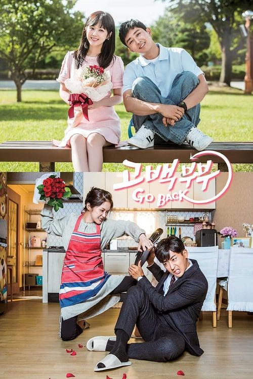 ดูหนังออนไลน์ฟรี Go Back Couple (2017) ซีซั่น 1 ตอนที่ 1-12 จบ