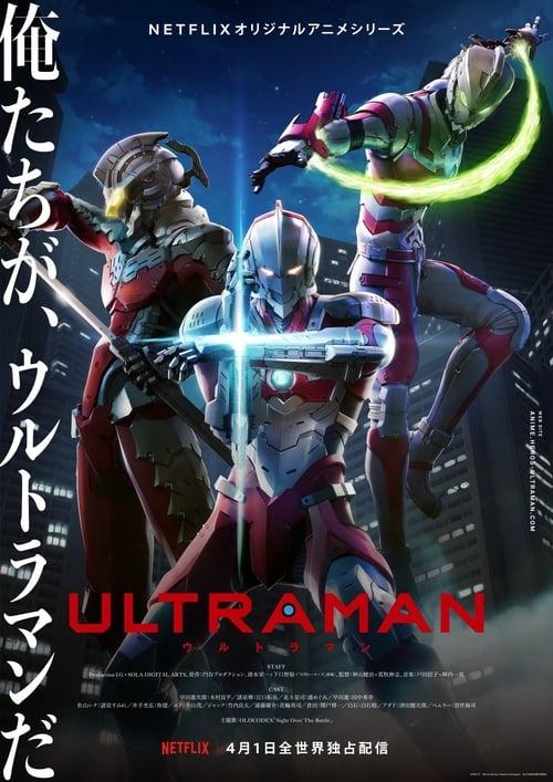 ดูหนังออนไลน์ฟรี [Netflix] ULTRAMAN (2019) อุลตร้าแมน ซีซั่น 1 ตอนที่ 1-13 จบ