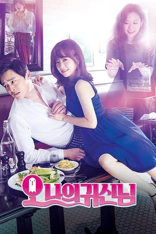 ดูหนังออนไลน์ฟรี Oh My Ghost (2015) รักนี้ผีขอป่วน ซีซั่น 1 ตอนที่ 1-16 จบ