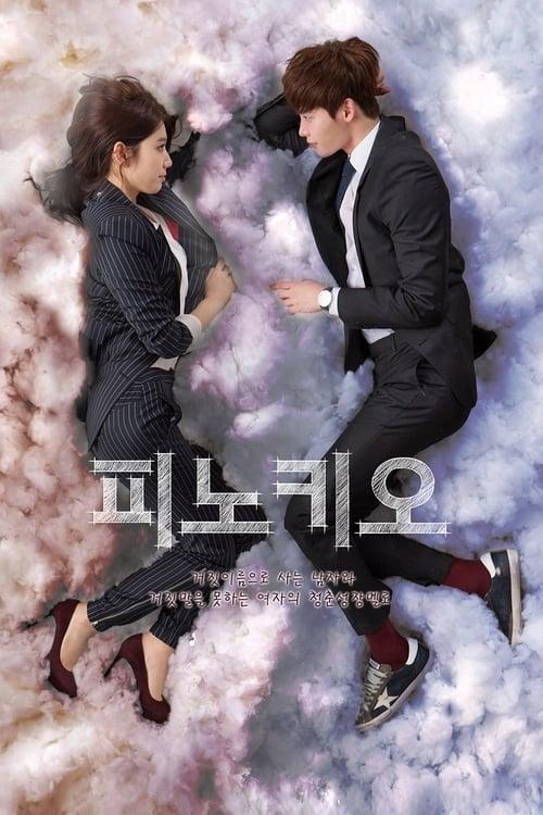 ดูหนังออนไลน์ฟรี Pinocchio (2014) พิน็อกคิโอ รักนี้หัวใจไม่โกหก ซีซั่น 1 ตอนที่ 1-20 จบ