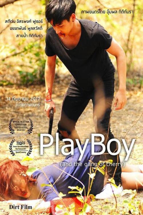 ดูหนังออนไลน์ PlayBoy (and the Gang of Cherry) (2017) เพลย์บอย แอนด์เดอะแก๊งออฟเชอร์รี่