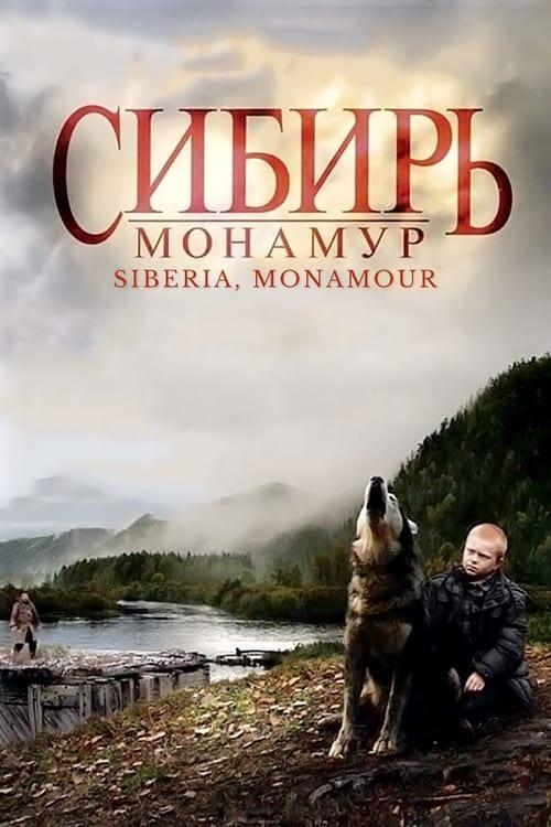 ดูหนังออนไลน์ฟรี Siberia Monamour (2011)