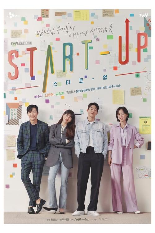 ดูหนังออนไลน์ Start-Up สตาร์ทอัพ ตอนที่ 1-16 (จบ) ซับไทย