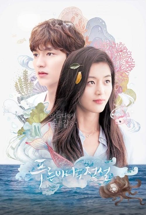 ดูหนังออนไลน์ The Legend of The Blue Sea (2016) เงือกสาวตัวร้ายกับนายต้มตุ๋น (พากย์ไทย)
