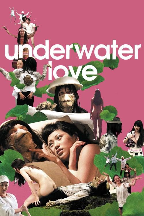 ดูหนังออนไลน์ฟรี Underwater Love (2011) รักใต้น้ำ