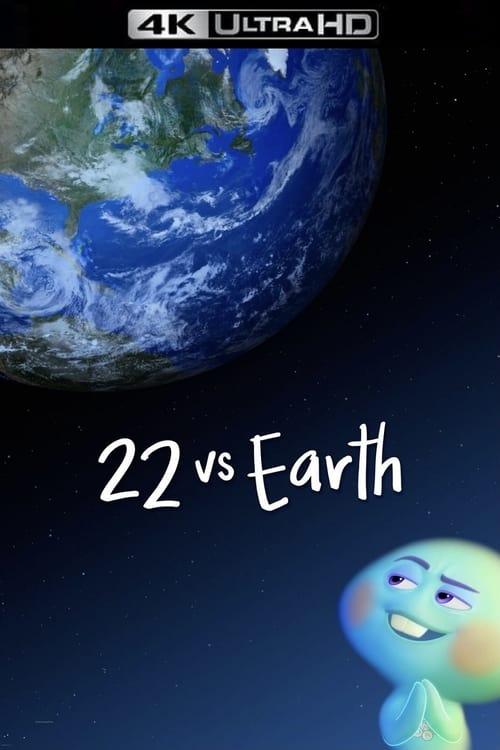 ดูหนังออนไลน์ 22 vs Earth (2021)