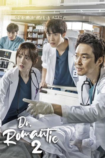 ดูหนังออนไลน์ฟรี Dr. Romantic 2 (2020) คุณหมอโรแมนติก ซีซั่น 2 (ซับไทย)