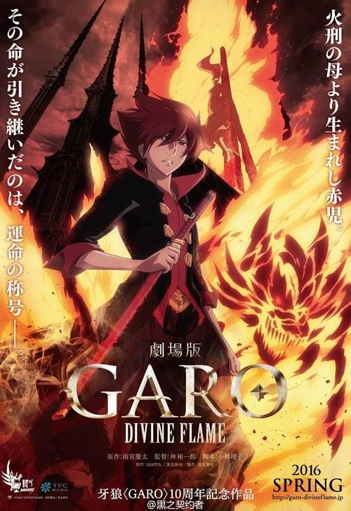 ดูหนังออนไลน์ฟรี Garo Divine Flame (2016)