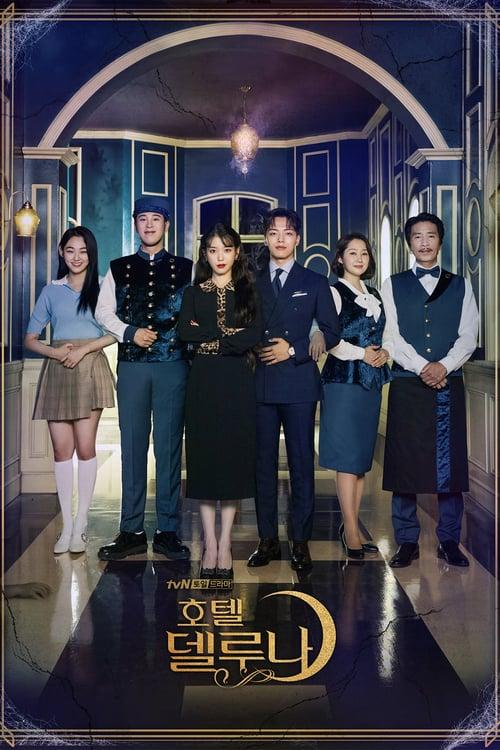 ดูหนังออนไลน์ฟรี Hotel Del Luna (2019) คำสาปจันทรา กาลเวลาแห่งรัก EP.1-16 จบ (พากย์ไทย)