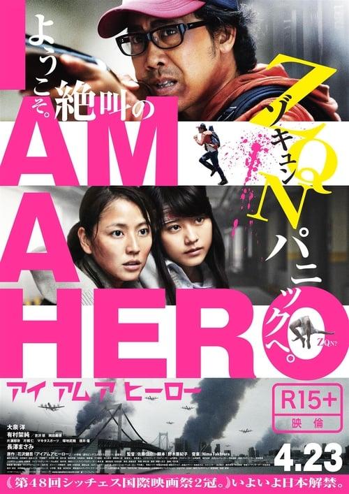 ดูหนังออนไลน์ฟรี I am a hero (2015) ข้าคือฮีโร่