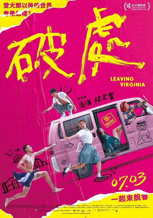 ดูหนังออนไลน์ฟรี Leaving Virginia (2020) เวอร์จิ้นนี้แด่เธอ