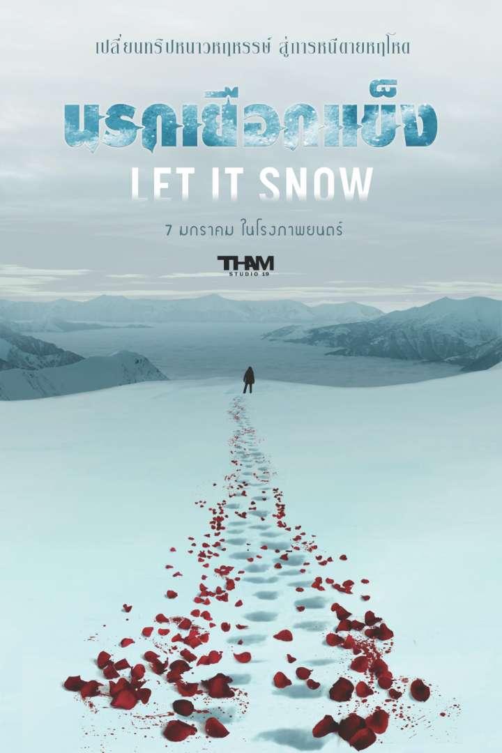 ดูหนังออนไลน์ฟรี Let it Snow (2021) นรกเยือกแข็ง