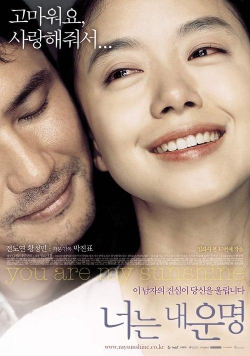 ดูหนังออนไลน์ฟรี [NETFLIX] You Are My Sunshine (2005) เธอเป็นดั่งแสงตะวัน