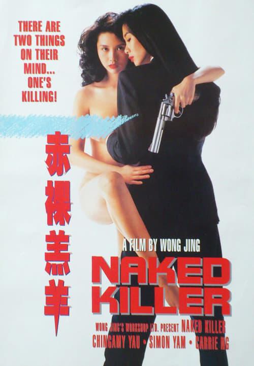 ดูหนังออนไลน์ฟรี Naked Killer (1992) เพชฌฆาตกระสุนเปลือย