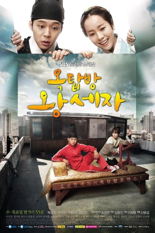 ดูหนังออนไลน์ฟรี Rooftop Prince (2012) ตามหาหัวใจเจ้าชายหลงยุค EP.1-20 จบ (พากย์ไทย)