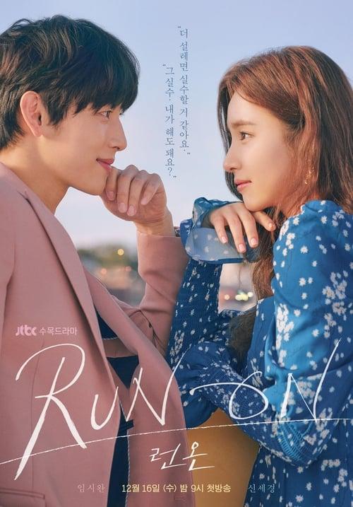 ดูหนังออนไลน์ฟรี Run On (2020) วิ่งนำรัก EP.1-16 จบ (ซับไทย)