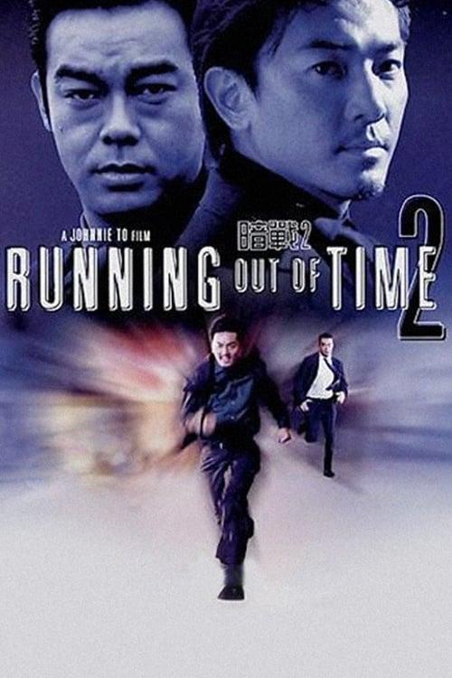 ดูหนังออนไลน์ฟรี Running Out of Time 2 (2001) แหกกฏโหด มหาประลัย 2