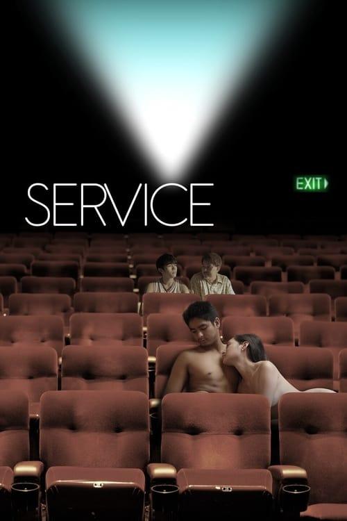 ดูหนังออนไลน์ฟรี Serbis (2008) เซอร์บิส บริการรัก เต็มพิกัด