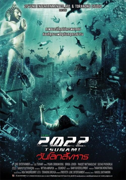 ดูหนังออนไลน์ฟรี 2022 Tsunami (2009) 2022 สึนามิ วันโลกสังหาร