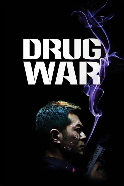 ดูหนังออนไลน์ฟรี Drug War (2012) เกมล่า ลบเหลี่ยมเลว