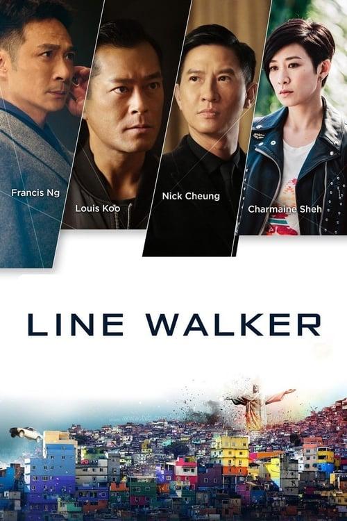 ดูหนังออนไลน์ฟรี Line Walker (2016) ล่าจารชน