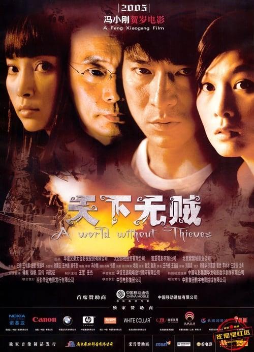 ดูหนังออนไลน์ฟรี A World Without Thieves (2004) จอมโจร หัวใจไม่ลวงรัก