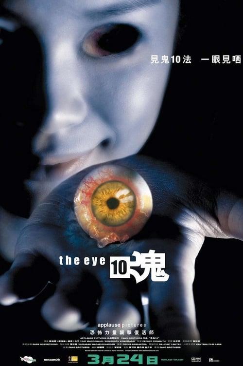 ดูหนังออนไลน์ [NETFLIX] The Eye 10 (2005) คนเห็นผี 10