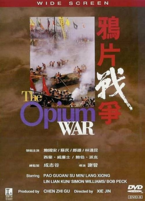ดูหนังออนไลน์ฟรี The Opium War (1997) สงครามฝิ่นสิ้นฮ่องกง